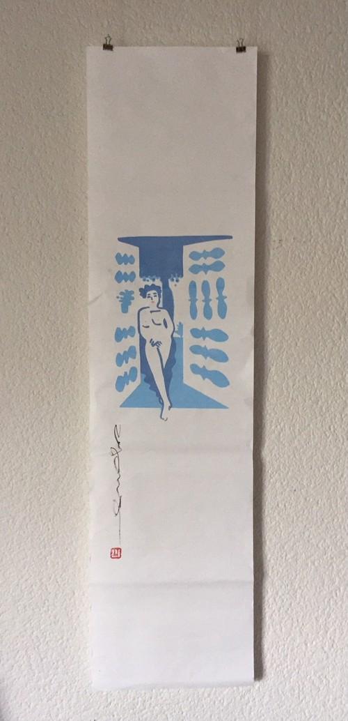 ' Santafe ' shodo tapestry -sky blue ( 送料250円 )
