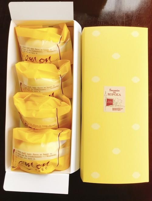 レモンケーキ4個入り