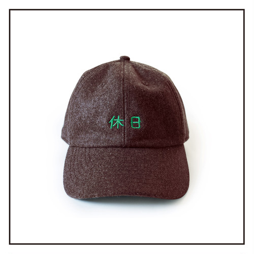 休日CAP