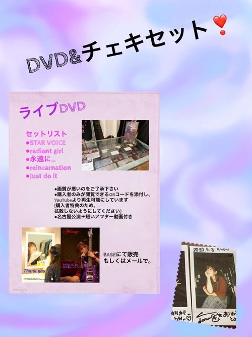 Tommy DVDチェキセット