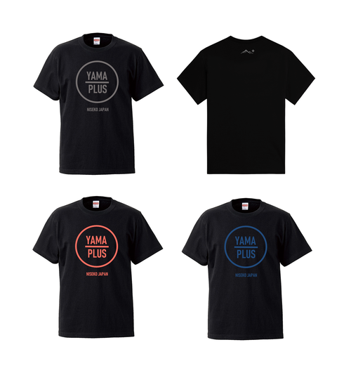 Shield Logo Tee
