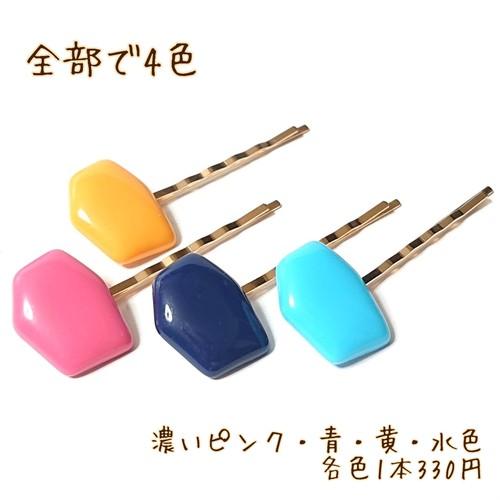 レトロぽってりヘアピン太め (RThp-0001)