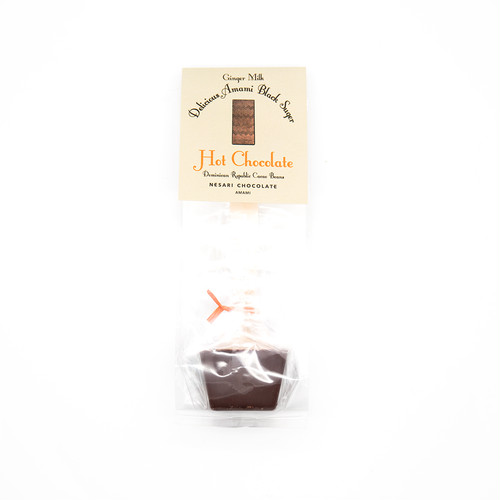 NESARI ホットチョコレート  (生姜)