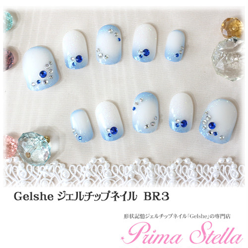 ★NEWデザイン★Gelshe gel chip nail 【BR4】