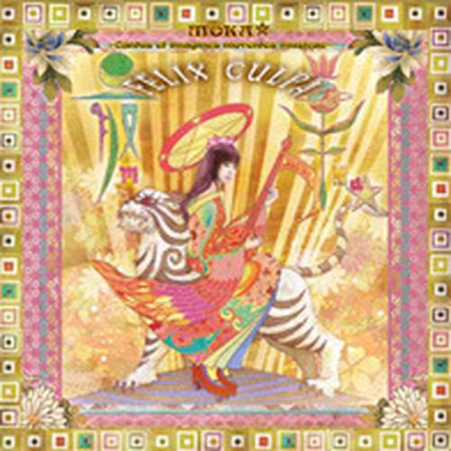 MOKA☆ 4th『FELIX CULPA~Cantus et imagines moventes musicae~』 ( CD+DVD 2枚組)