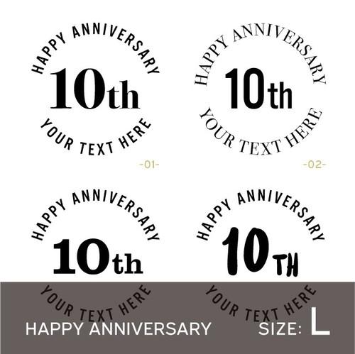 カスタムスタンプL【Happy Anniversary-円形】80x80mm