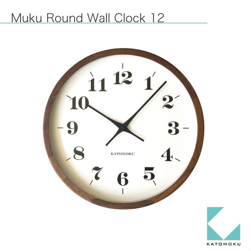 KATOMOKU muku round wall clock 12 ウォールナット km-98B