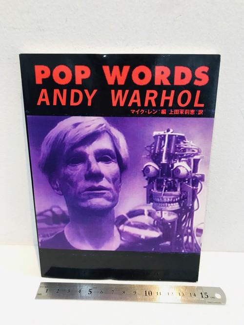 アンディ・ウォーホール POP WORDS   ANDY WARHOL