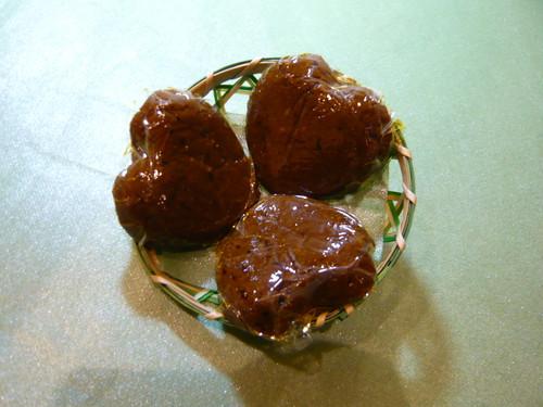 HAPPY カレーの素  辛口  (1個)