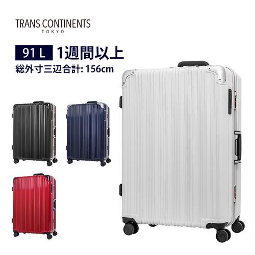 TC-0807-69 キャリーケース TRANS CONTINENTS トランスコンチネンツ