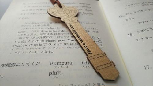 青森ひば 木のしおり ブックマーク     鍵