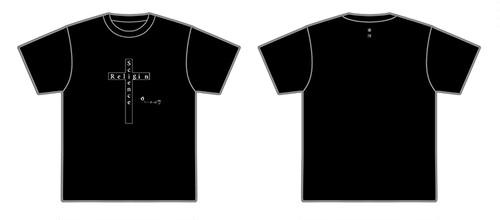 Tシャツ「Religion & Science」