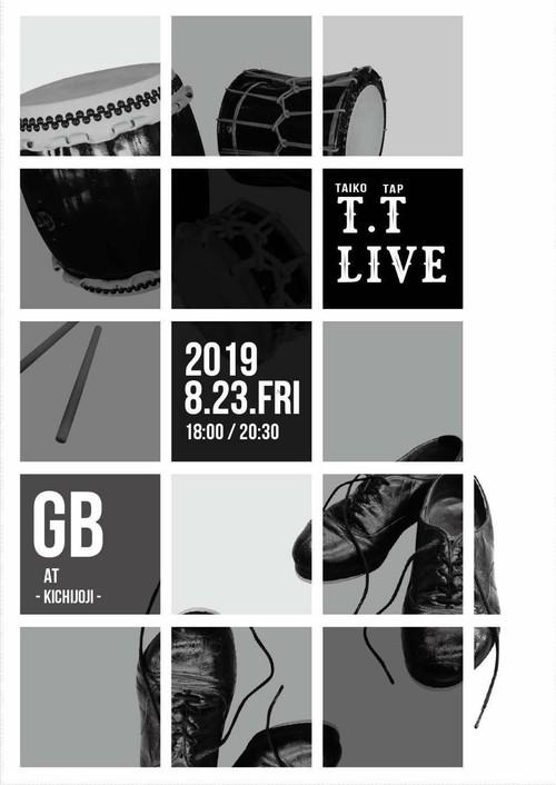 【大人】8月23日 Taiko Tap LIVE