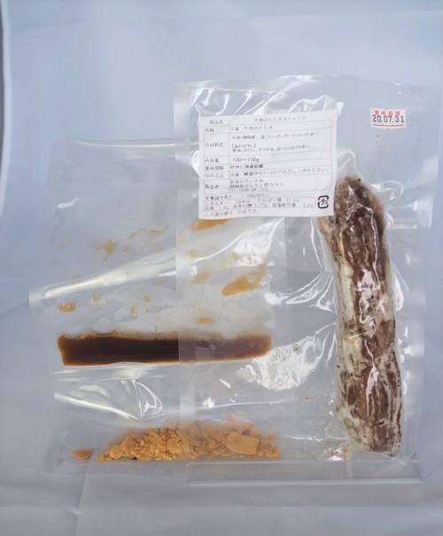 牛肉のタタキスティックセット100~150g(冷凍)