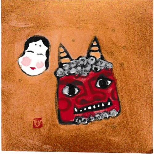 小版画/2月 節分・立春(赤鬼とお福)