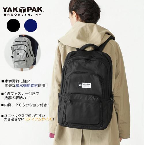 【8125321】多機能ポケット付きフォースデイパック