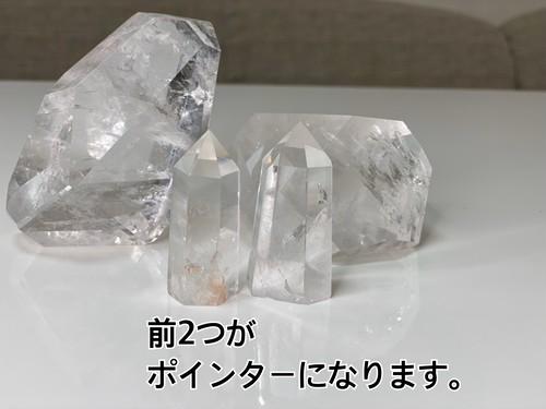 水晶ポインター