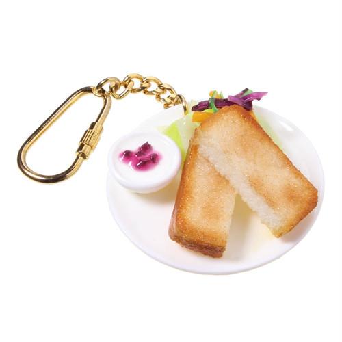 [0332]食品サンプル屋さんのキーホルダー(トーストセット)【メール便不可】