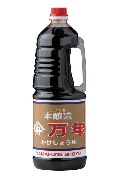 再仕込み醤油(万年)
