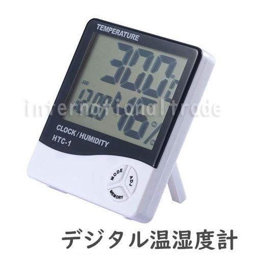 予約 デジタル温湿度計 湿度計 温度計 シンプル 卓上 インテリア 大画面 大きな文字 デジタル時計 置時計 ホワイト 白 電池別売り コンパクト cw-a-5614