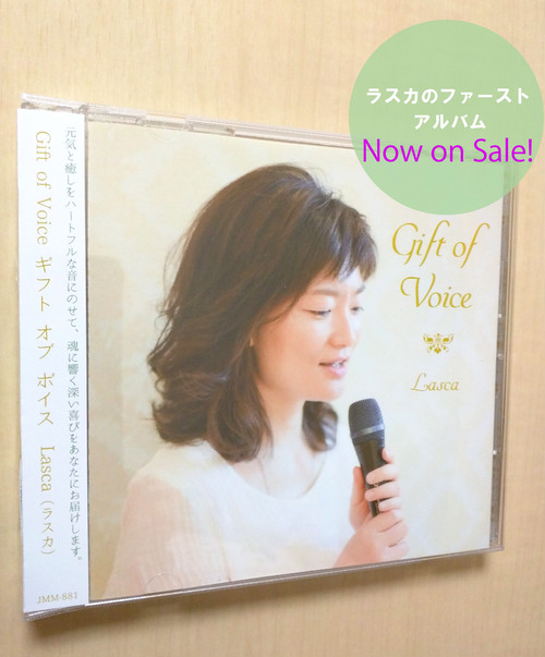 Gift of Voice (Lasca) CD
