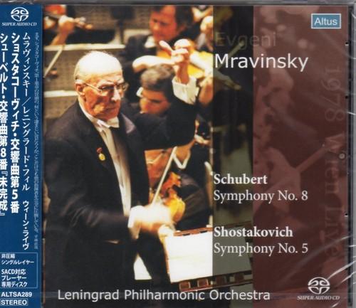 [新品SACD シングルレイヤー] シューベルト:交響曲第8番「未完成」/ショスタコーヴィチ:交響曲第5番 ムラヴィンスキー/レニングラード・フィルハーモニー管弦楽団