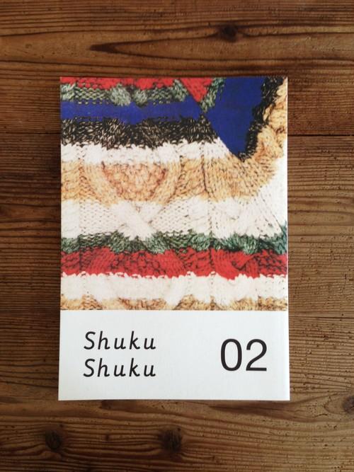 ShukuShuku 02