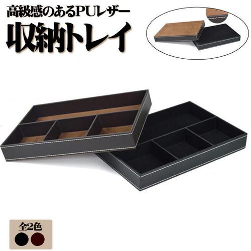 PUレザー 引き出しトレイ整理 名刺 収納 高級感 アンティーク(黒・茶色)