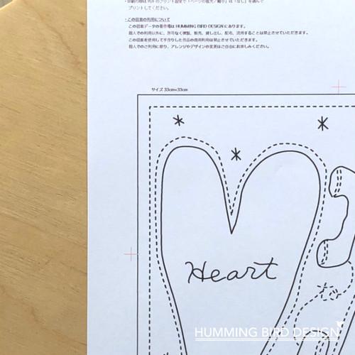 刺繍ふきん図案/heart to heart/データ販売
