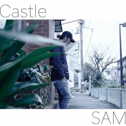 SAM/Castle (この商品は3月中旬から発送 戦極オンライン限定商品です)