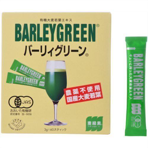 バーリィグリーン3g×60スティック