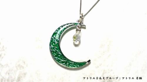 【単色/全12色】 月の涙 三日月のネックレス