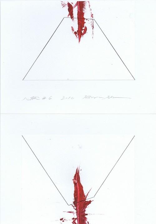 須藤光『心臓#1』