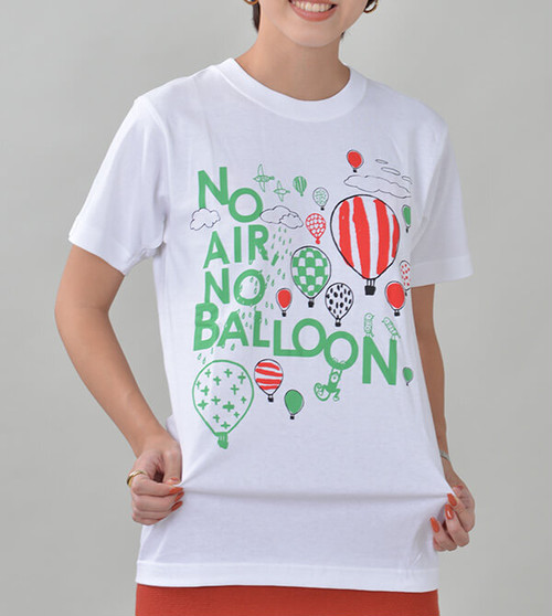 NO AIR NO BALLOON Tシャツ