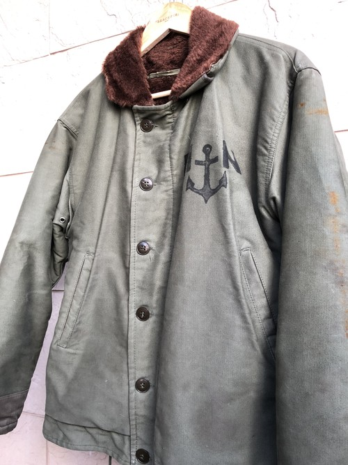Old French navy deck jacket