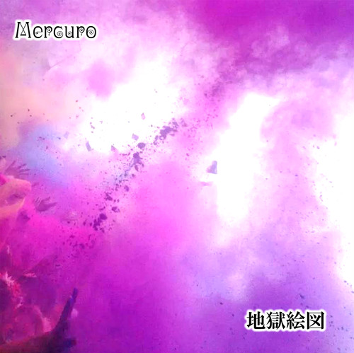 完売★Mercuro (マーキュロ) / 地獄絵図 1st single CD 初回版 / 1st press