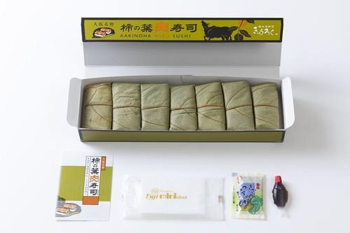 送料無料 人気 お取り寄せグルメ 柿の葉肉寿司  (7個入) 4箱