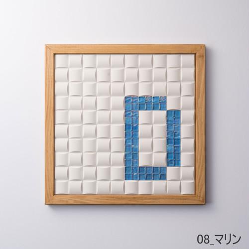 【D】枠色ナチュラル×ガラス インテリア アートフレーム 脱臭調湿(エコカラット使用)