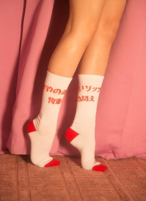Title Socks
