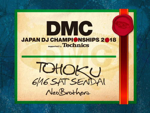 DMC JAPAN DJ CHAMPIONSHIPS 2018 supported by Technics 東北予選エントリーチケット