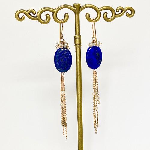 Lapis Lazuli  Pierce