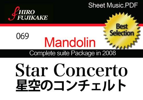 069 Star Concerto (星空のコンチェルト)