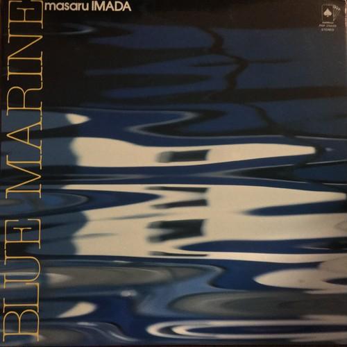 今田勝   /  BLUE MARINE (1982)