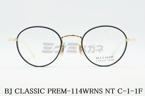 予約受付中【浜辺美波さん着用モデル】BJ CLASSIC(BJクラシック)PREM-114WRN S NT C-1-1W