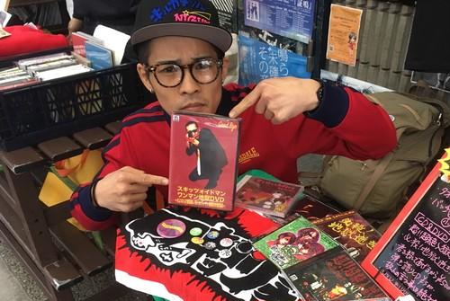 さよなら卍毒蜘蛛ノ助くんワンマン地獄DIE総集編DVD