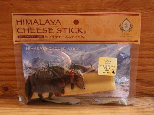 HIMALAYA CHEESE STICK ヒマラヤチーズスティック Mサイズ