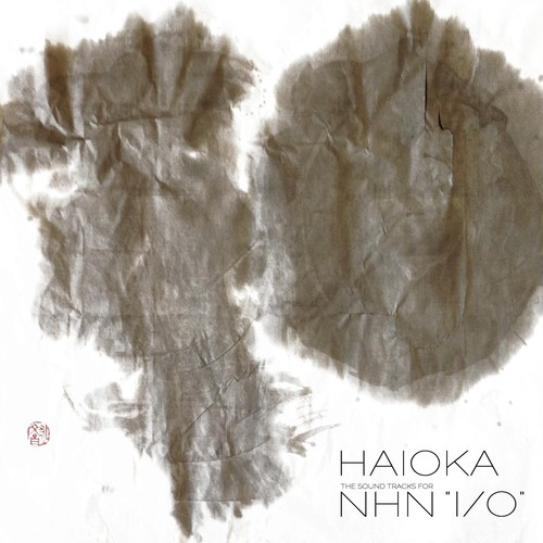 """The Soundtracks For NHN"" 50枚限定アナログレコード"