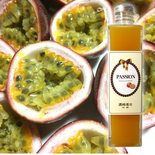 パッションフルーツジュース 300ml 濃縮タイプ