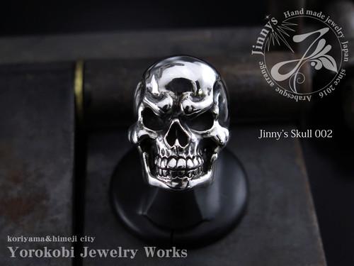 スカルリング 002 Jinnys Skull ring 002 Jsr-002