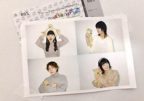 【TICKET】2021.07.01(Thu.) アルバムを綴じるまで-tour final- @福島2nd LINE